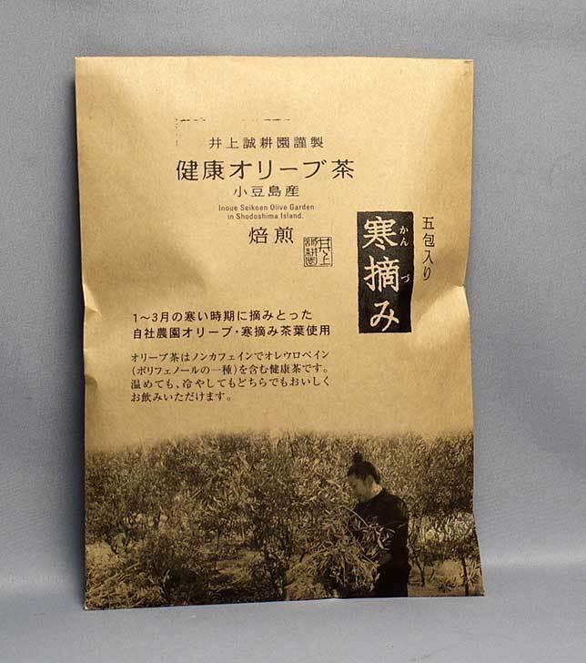 井上誠耕園「緑果オリーブオイル450g大ビン2本まとめて」を買った10.jpg