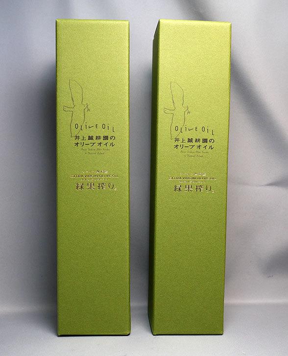 井上誠耕園「緑果オリーブオイル450g大ビン2本まとめて」を買った2.jpg