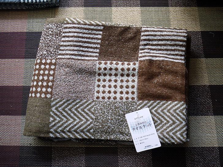京都西川のタオルケットを買った3.jpg