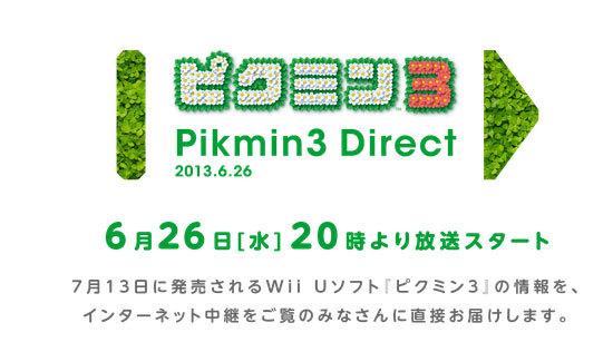 今日6月26日20時よりピクミン3-ダイレクトが配信.jpg