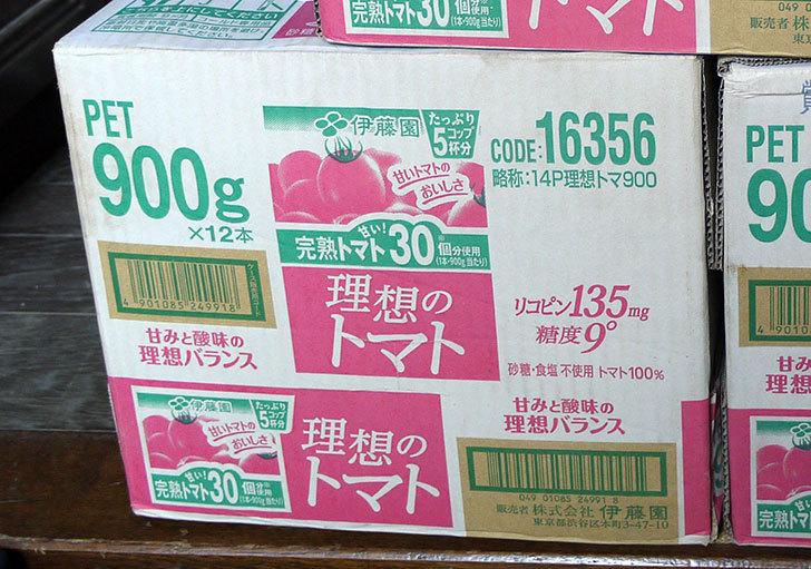 伊藤園-理想のトマト900g×12本を3箱買った2.jpg