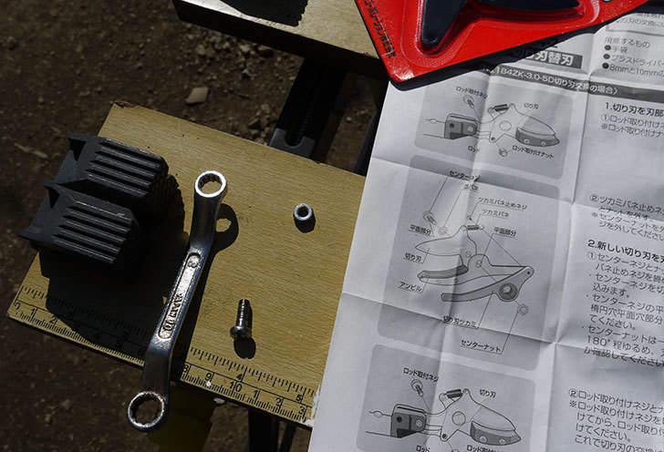 伸縮式高枝鋏ズ―ムチョキKタイプ-アンビルタイプ-つかみ付替刃-184-2を取り付けた4.jpg