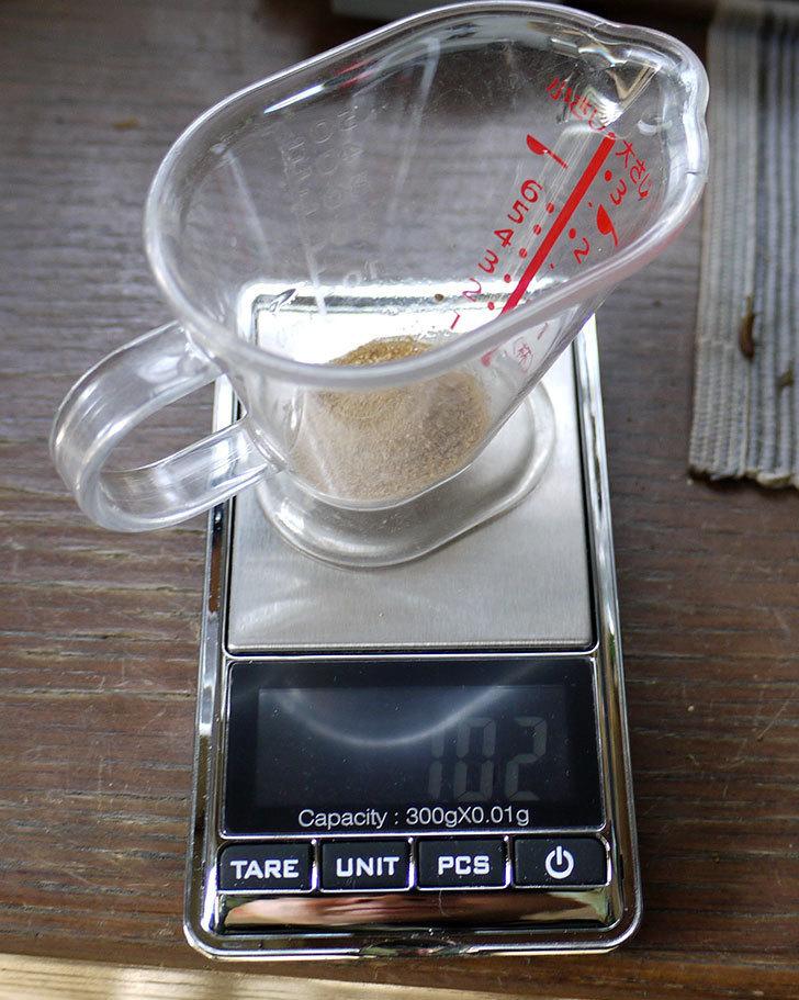 住友化学-ゼンターリ顆粒水和剤-100gをケイヨーデイツーで買って来た4.jpg