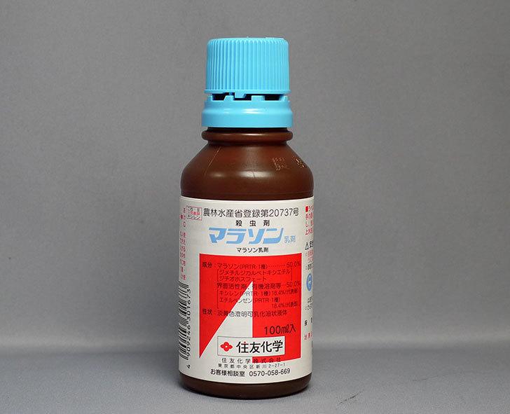 住友化学-マラソン乳剤-(100ml)を買った1.jpg