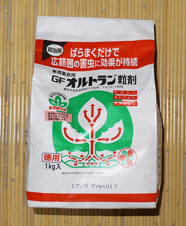 住友化学園芸-オルトラン粒剤-1kgを買った1.jpg