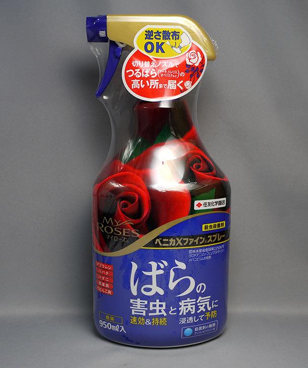 住友化学園芸-ベニカXファインスプレーを買った1.jpg