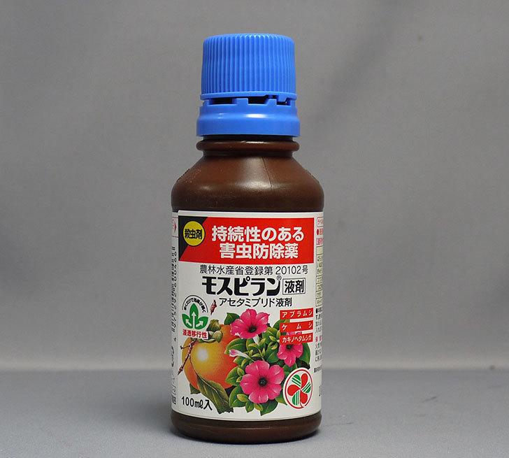 住友化学園芸-モスピラン液剤-100mlを買った1.jpg