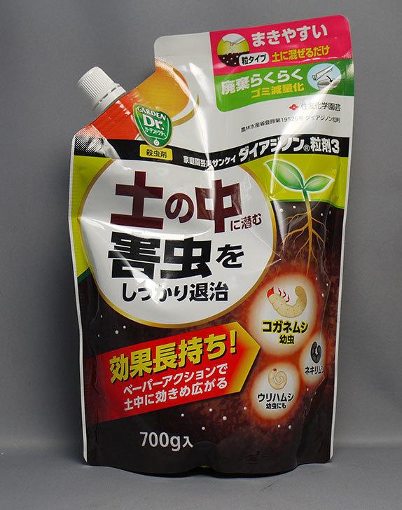 住友化学園芸-家庭園芸用サンケイダイアジノン粒剤3-700gを買った1.jpg