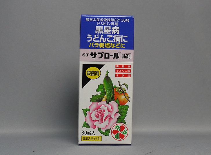 住友化学園芸-STサプロール乳剤-30mlを買った1.jpg