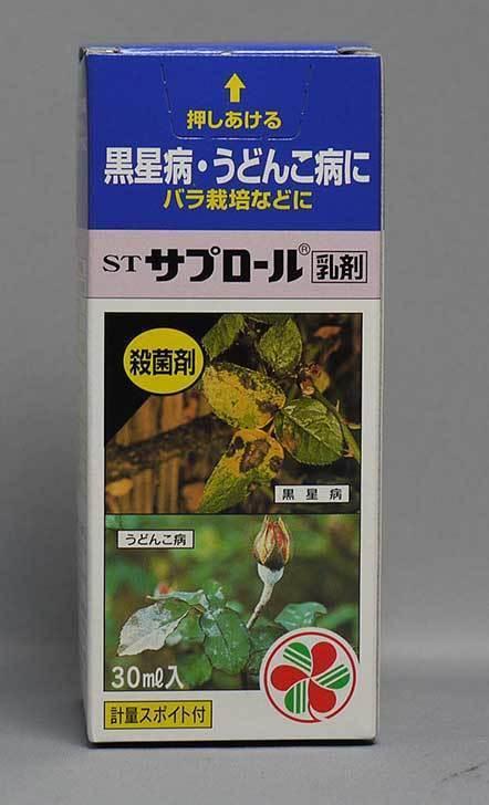住友化学園芸-STサプロール乳剤-30mlを買った3.jpg