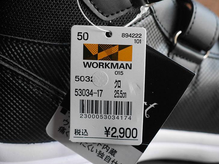 作業靴をワークマンで買って来た。2021年-003.jpg