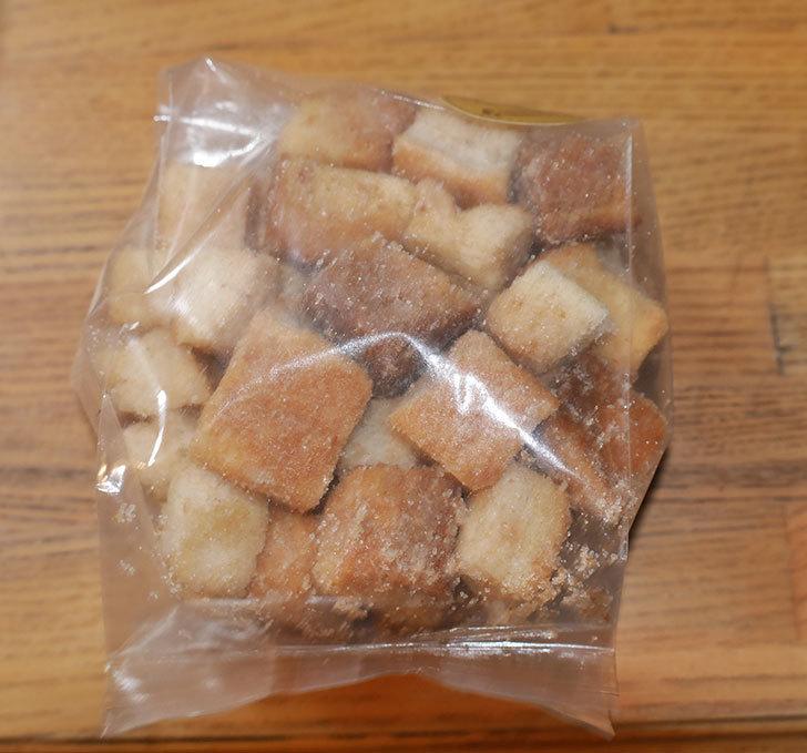 俺のBakery 銀座の食パン~夢~を買って来た12.jpg