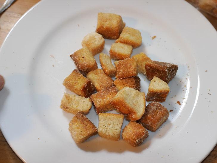 俺のBakery 銀座の食パン~夢~を買って来た14.jpg