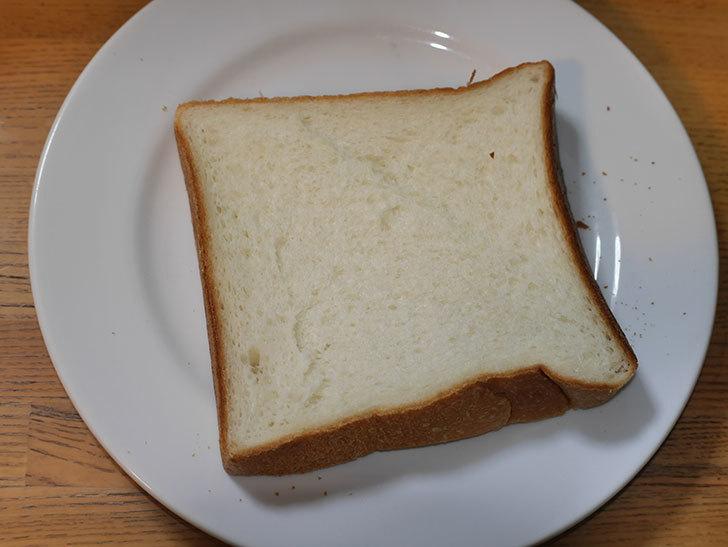 俺のBakery 銀座の食パン~夢~を買って来た8.jpg