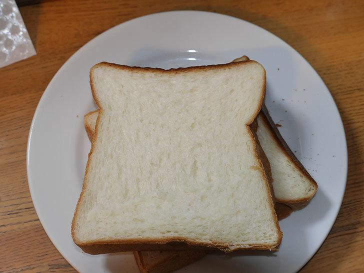 俺のBakery 銀座の食パン~夢~を買って来た9.jpg