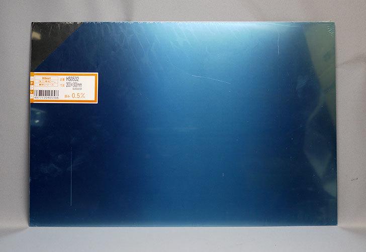 光-ユニホビー-素材シリーズ-SUS-0.5×200×300mm-HS0532を買った1.jpg
