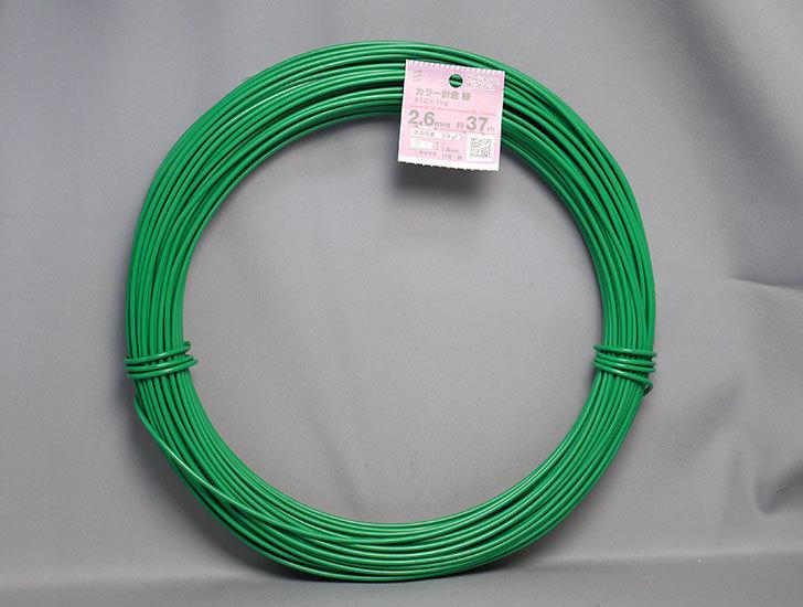 八幡ねじ-カラー針金-緑-#12×1kg-2.6mm-約37mをホームズで買って来た1.jpg