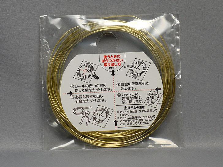 八幡ネジ-真中針金(ミニ)#24×7mをホームズで買って来た2.jpg