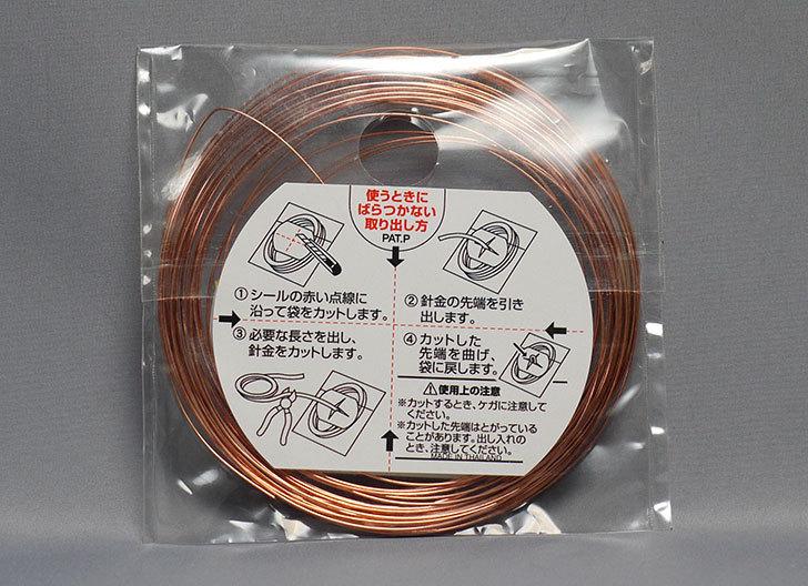 八幡ネジ-銅針金(ミニ)#24×7mをホームズで買って来た2.jpg