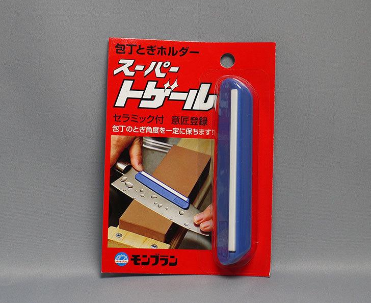 包丁とぎホルダー-スーパートゲールを買った1.jpg