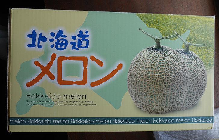 北海道メロンを貰った5.jpg