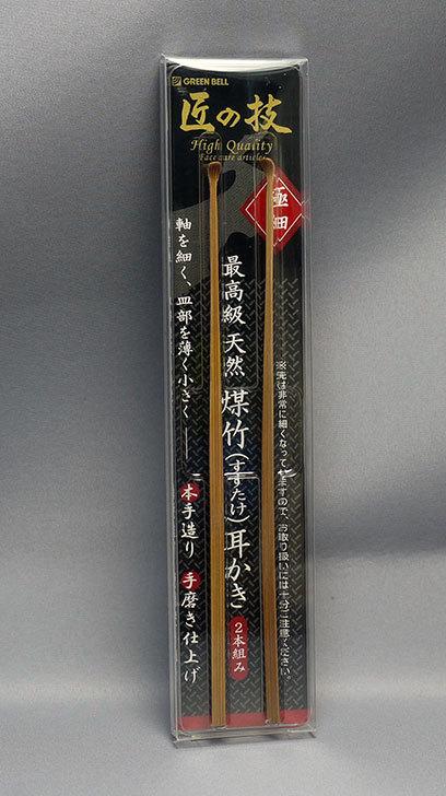 匠の技-煤竹耳かき-2本組を追加で買った1.jpg