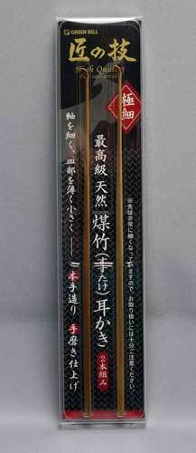匠の技 最高級 煤竹耳かき2本組 1.jpg