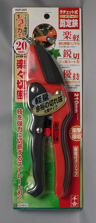 千吉-パワーラチェット剪定鋏-SGP-28Rを買った2.jpg