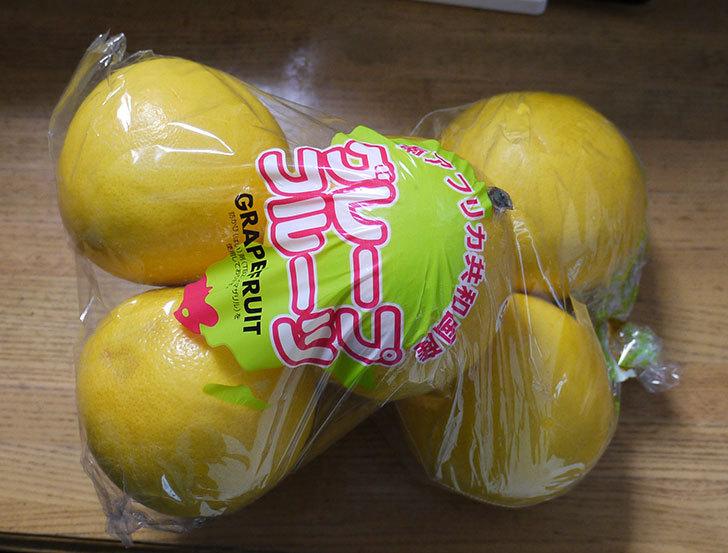 南アフリカ産のグレープフルーツを6個250円で買ってきた3.jpg