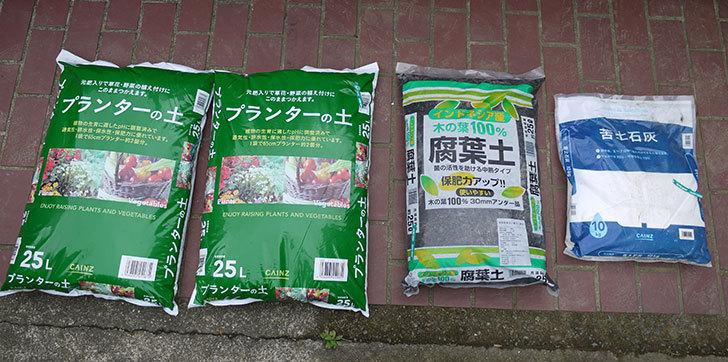 土と肥料をカインズで買って来た1.jpg