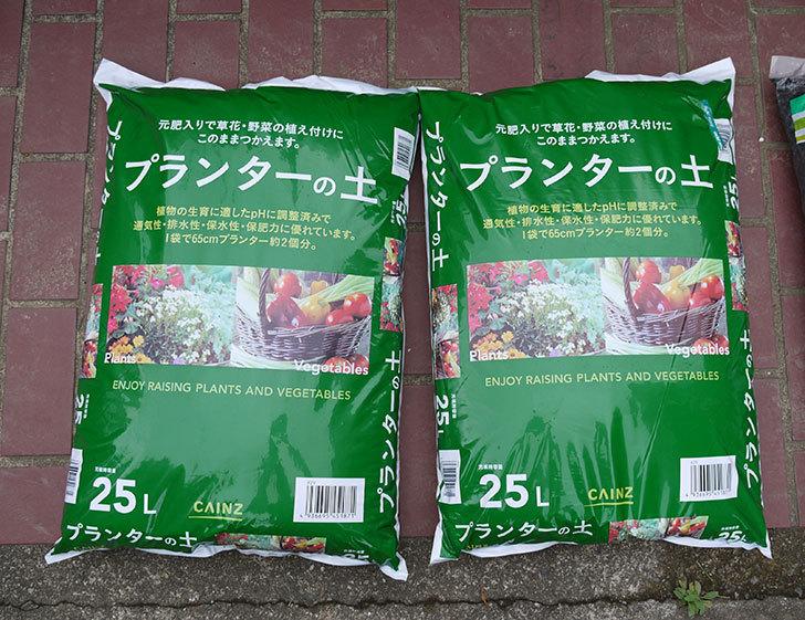 土と肥料をカインズで買って来た2.jpg