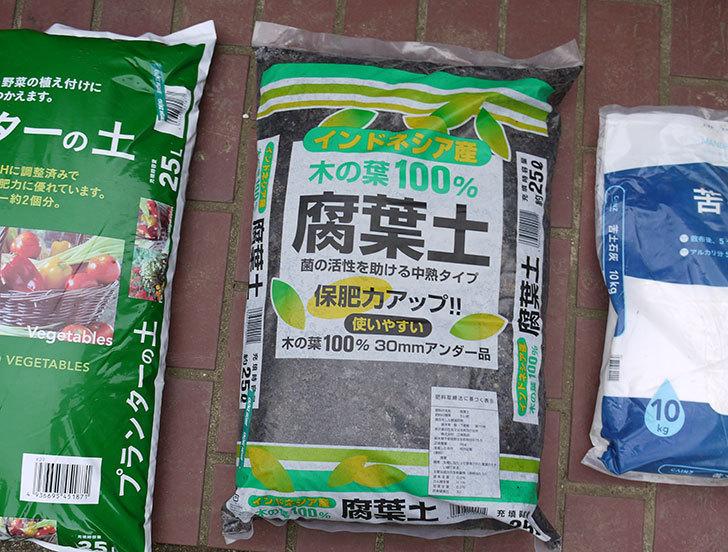 土と肥料をカインズで買って来た3.jpg