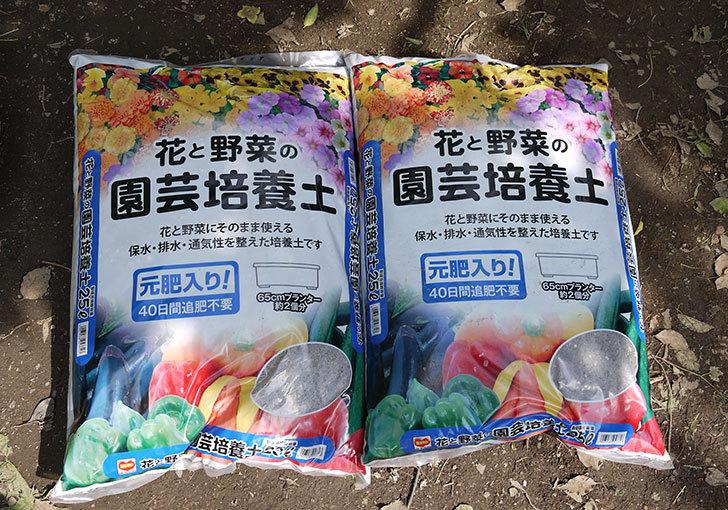 土と肥料をケイヨーデイツーで買って来た2.jpg