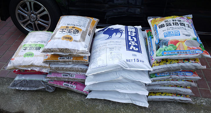 土と肥料をケイヨーデイツーで買って来た。2016年-1.jpg