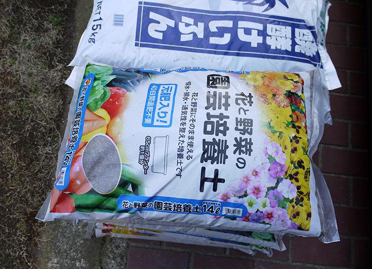 土と肥料をケイヨーデイツーで買って来た。2016年-3.jpg