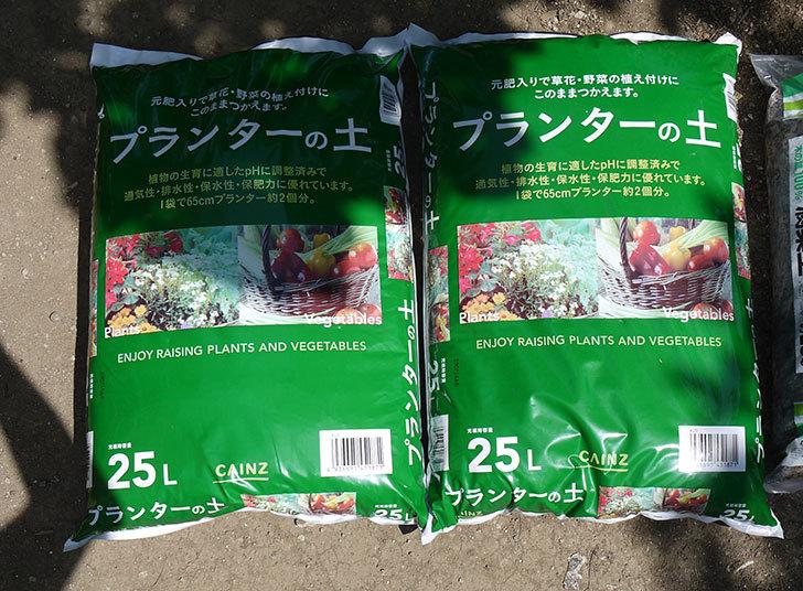 培養土と腐葉土と赤玉土をカインズで買って来た2.jpg