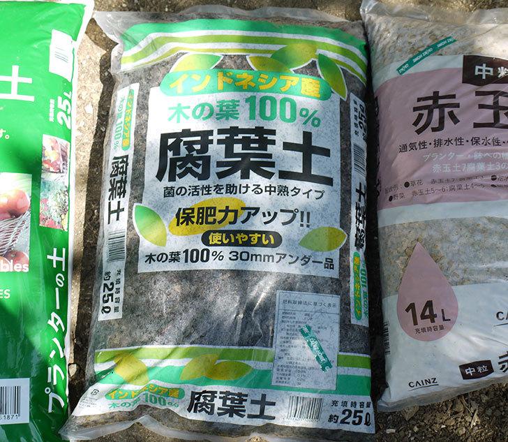 培養土と腐葉土と赤玉土をカインズで買って来た3.jpg