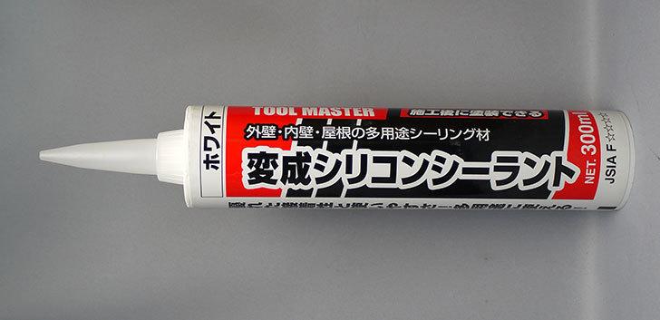 変成シリコンシーラント-ホワイト-HES-300をケイヨーデイツーで買って来た1.jpg