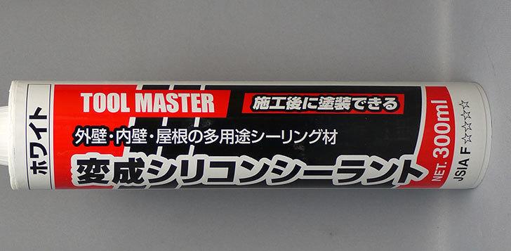 変成シリコンシーラント-ホワイト-HES-300をケイヨーデイツーで買って来た2.jpg