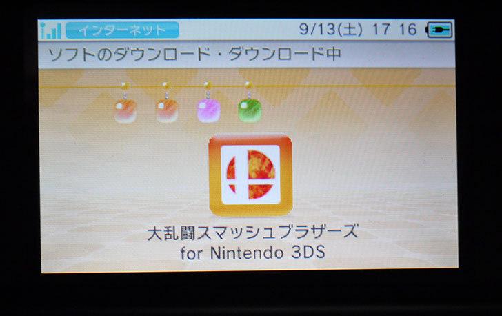 大乱闘スマッシュブラザーズ-for-ニンテンドー3DSのダウンロード版を追加で買った1.jpg