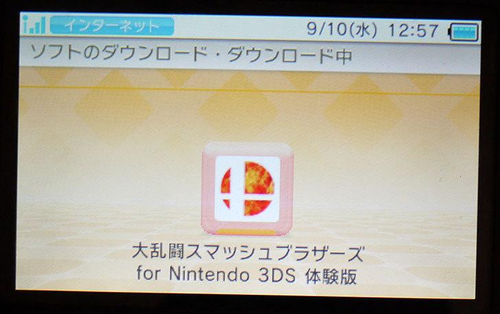 大乱闘スマッシュブラザーズ-for-ニンテンドー3DSの体験版1-2.jpg