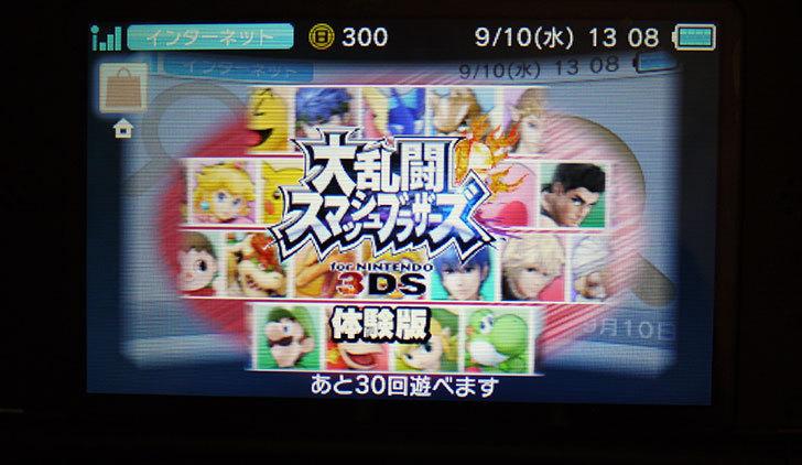 大乱闘スマッシュブラザーズ-for-ニンテンドー3DSの体験版1-3.jpg
