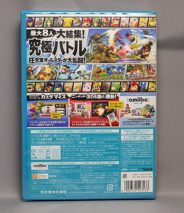 大乱闘スマッシュブラザーズ-for-Wii-Uが来た2.jpg