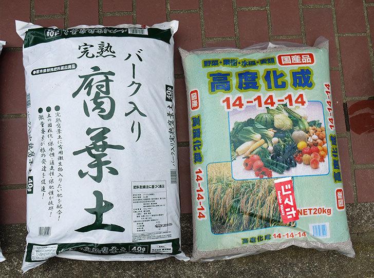 完熟バーク入り腐葉土と高度化成肥料14-14-14をホームズで買ってきた1.jpg