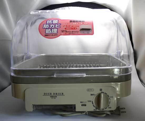 山善(YAMAZEN)-食器乾燥器-YD-180(LH)-1.jpg