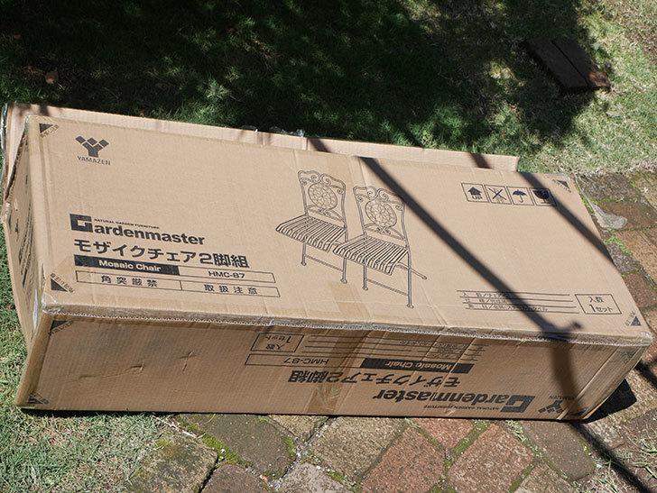 山善 ガーデンマスター モザイクチェア2脚組 HMC-87を買った-001.jpg