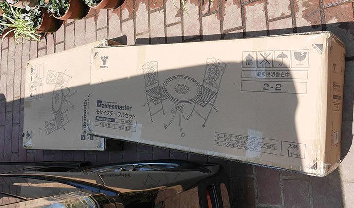 山善(YAMAZEN) ガーデン3点セット モザイク調テーブル&チェア HMTS-50を買った。2020年-001.jpg