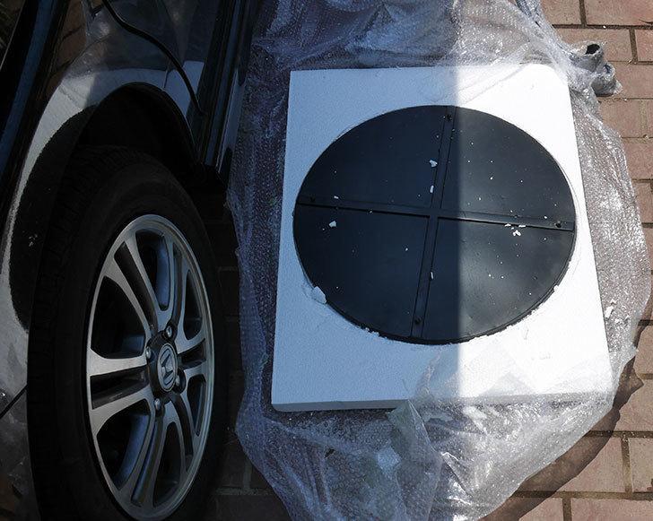 山善(YAMAZEN) ガーデン3点セット モザイク調テーブル&チェア HMTS-50を買った。2020年-005.jpg