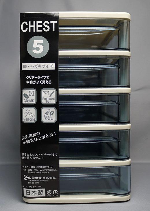 山田化学-CHEST5-DK-5を買って来た1.jpg