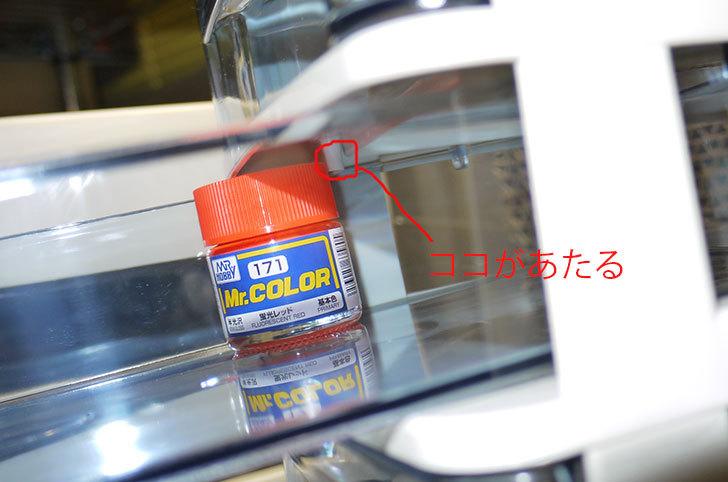 山田化学-CHEST5-DK-5を買って来た10.jpg